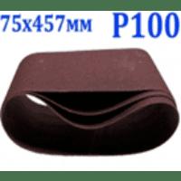 Emb. 3 Cintas Lixa 75x457 G100 STA33106